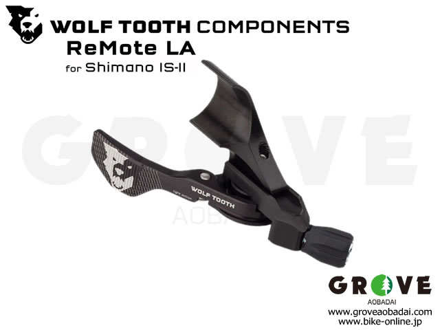 WOLFTOOTH [ ReMote Light Action for Shimano IS-2 ] 可変シートポスト用レバー 【GROVE青葉台】