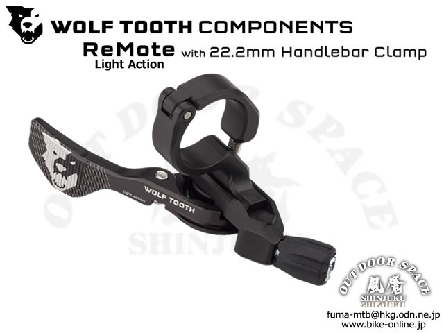WOLFTOOTH [ ReMote Light Action with 22.2mm Handlebar Clamp ] 可変シートポスト用レバー 【GROVE青葉台】