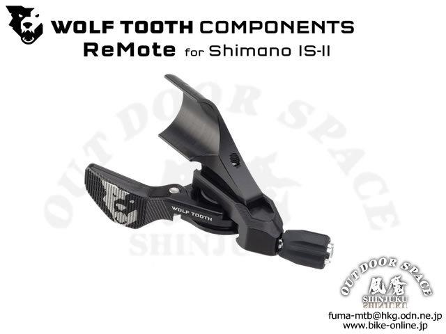 WOLFTOOTH [ ReMote for Shimano IS-2 ] 可変シートポスト用レバー 【風魔新宿】