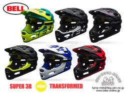 BELL [ SUPER 3R MIPS Helmet ] 2017 【風魔新宿】