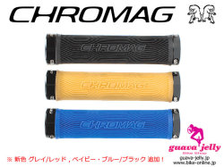 CHROMAG [ PALMSKIN Grip ] 【風魔新宿】