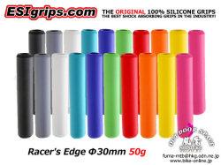 ESI grips [ Racer's Edge ] �����⿷�ɡ�