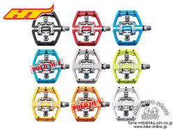 HT Components [ X1 Pedal ] 全9色 【風魔新宿】 ★在庫限定特価