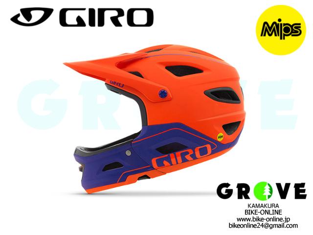 GIRO [ Switchblade ] Matte Vermillion / Purple 【 GROVE鎌倉 】