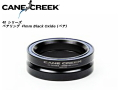 CANE CREEK [ 40 BEARING 41mm Black Oxide ]2個セット 【風魔新宿】