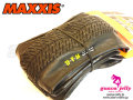 MAXXIS [ DTH ] �����⿷�� ���ڥ�����