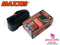 MAXXIS [ FREERIDE Tubes ] 48mm 仏式バルブ with RVC 26/27.5インチ【風魔新宿】