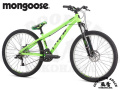 "MONGOOSE [ 2017 FIREBALL 8 speed 26"" ] GREEN 【風魔横浜】"