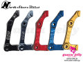 North Shore Billet [ Rear Disk Brake Adapter IS ] 180mm 【風魔新宿】
