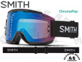 SMITH [ Squad MTB Goggle MTB用ゴーグル ] Black - ChromaPop Contrast Rose Flash 【風魔横浜】