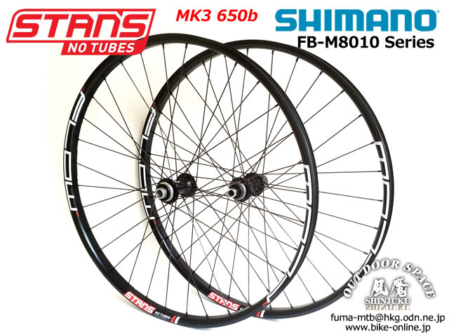 完組ホイール [ STAN'S NOTUBES FLOW MK3 650b (27,5インチ) × SHIMANO XT M8010 Hub ] 32H F&R WHEEL SET 【GROVE青葉台】