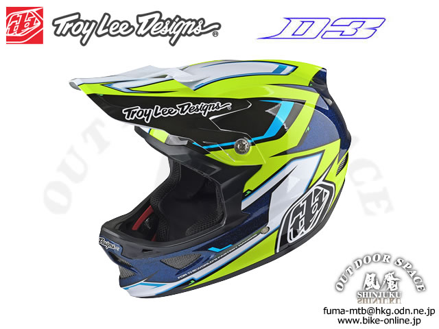 Troy Lee Designs [ D3 Comp HELMET ] Cadence Black/Yellow / LGサイズ 【風魔新宿】