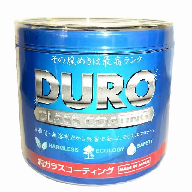 DURO GLASS COATING KIT