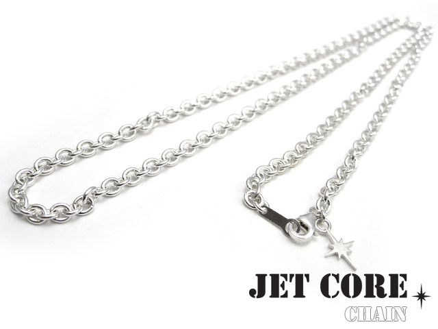 JET CORE (ジェットコア) チェーン [シルバーチェーン] ラッピング無料 送料無料