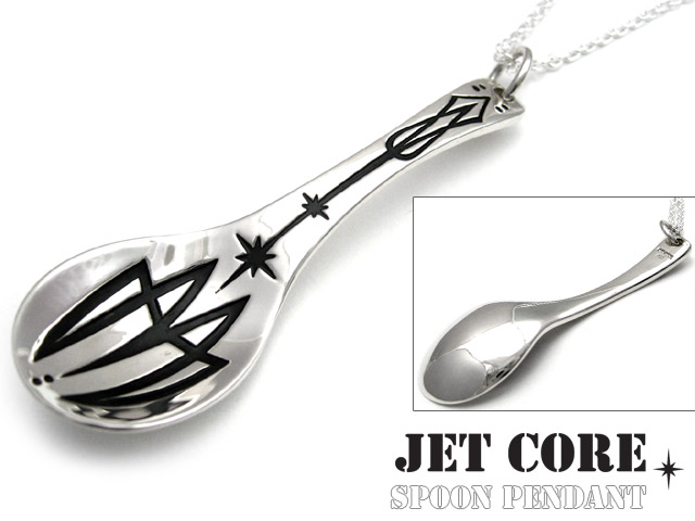JET CORE (ジェットコア) スプーン ペンダント (チェーン別売り) [シルバーペンダント] ラッピング無料 送料無料 クリスマス プレゼント ギフト