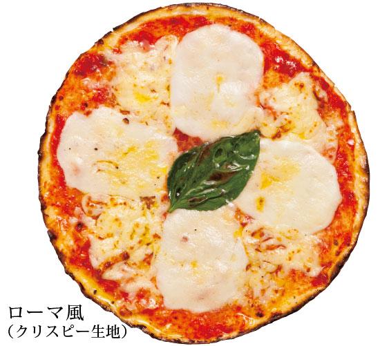 オーガニックピザマルゲリータ
