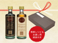 有機JAS認証 バルサミコ酢(60ml)・紅白ギフトセット
