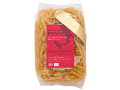 【予約】イタリア食材パスタ シチリア産バルバガッロ家 有機ペンネ 500g