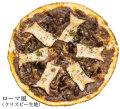 【ローマ風 オーガニックピザ】「香るポルチーニクリームのフンギビアンコ」天然酵母・有機食材使用ピッツァ【冷凍便】