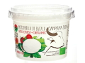 モッツァレラ ブッファラ 125g (オーガニック 水牛乳モッツァレラチーズ)【冷蔵便】