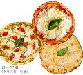 【送料込】 「選べるピッツァ3枚セット」有機食材使用ピザ【冷凍便】