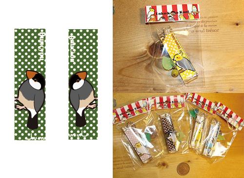 【いんこっこのくに】クリアキーホルダー/文鳥・桜