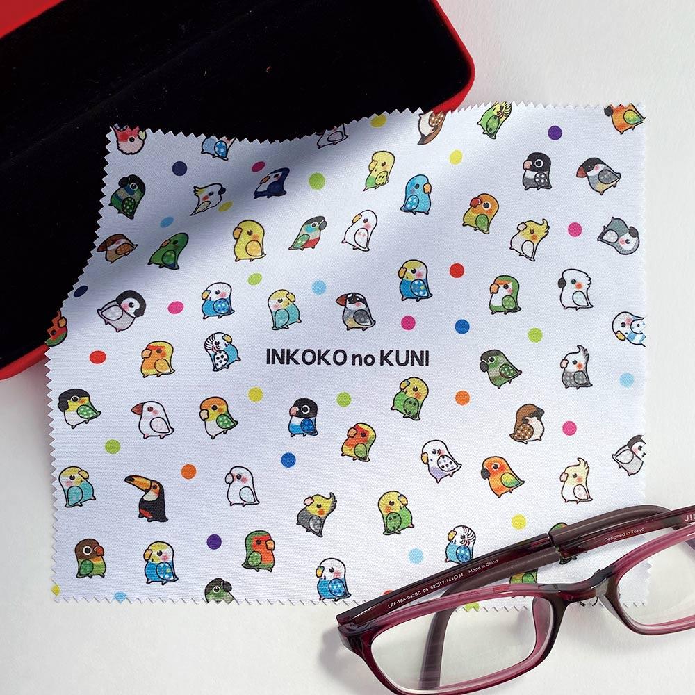 【いんこっこのくに】メガネ拭き・大・ずんぐりインコ/多種◆クロネコDM便可能