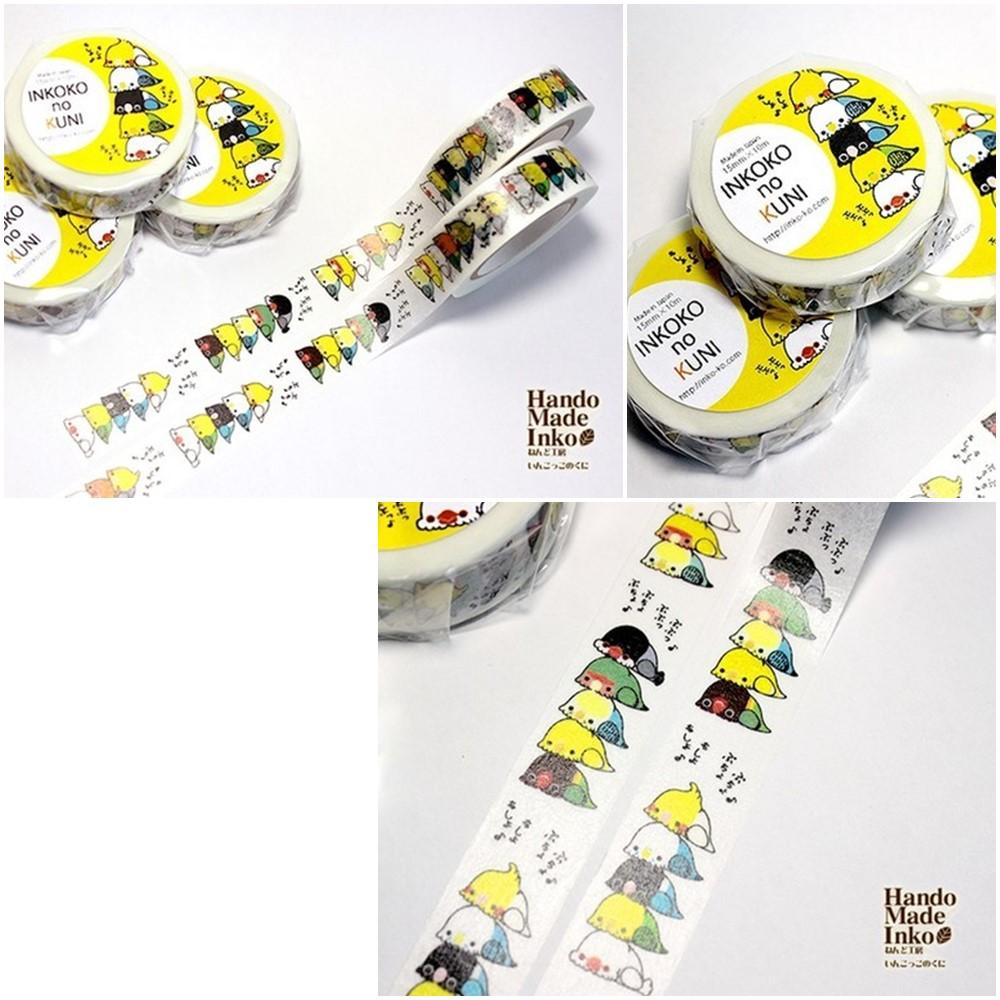 【いんこっこのくに】マスキングテープ・もしょもしょ/多種◆クロネコDM便可能