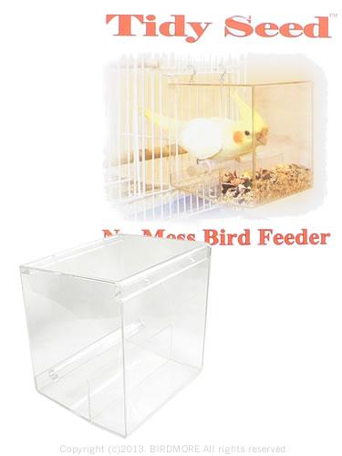 9994332【Tidy Seed】No-Mess Bird Feeder Small
