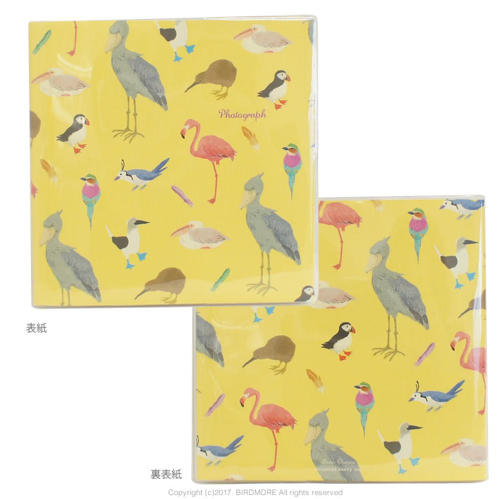 9996455【oriental berry】フリーアルバム/世界の鳥 PA-6181◆クロネコDM便可能