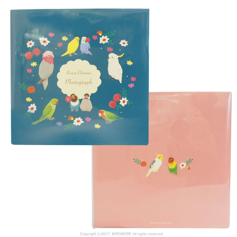 9996456【oriental berry】フリーアルバム/Birds & Flower PA-6185◆クロネコDM便可能
