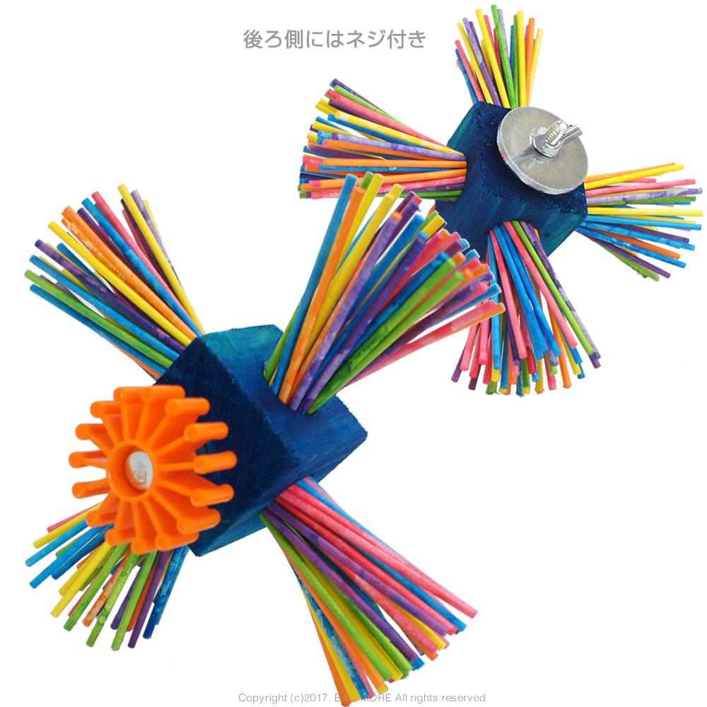9996538【SBC】SB963 Twirl n' Whirl