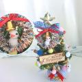 【親馬鹿倶楽部】★クリスマスツリー16cm/文鳥