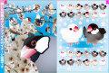 【ぴよぴよブランド】A4クリアファイル/文鳥◆クロネコDM便可能