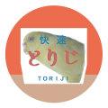 【Bird Island Cafe】缶バッジ/セキセイ・ルチノー◆クロネコDM便可能