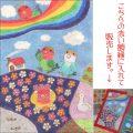 【Bird Island Cafe】★イラスト額/コザクラインコ