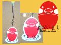 【まぢかるどりぃまぁ】アクリルキーホルダー/文鳥◆クロネコDM便可能