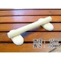 【おかめほんぽ】ココちゃんとまり木15cm/ラブバ用