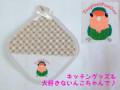【Tropical Feather】いんこ鍋敷き・茶/コザクラ・ノーマル◆クロネコDM便可能