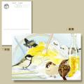 【ことりスイーツ】ポストカード13/野鳥◆クロネコDM便可能