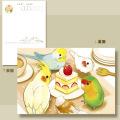【ことりスイーツ】ポストカード24/多種◆クロネコDM便可能