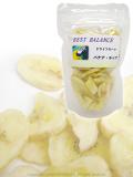 9992998【BEST BALANCE】バナナチップ 50g
