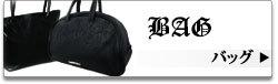クロムハーツのバッグ(鞄)一覧へ