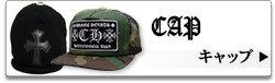 クロムハーツのキャップ(帽子)一覧へ