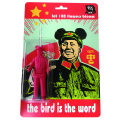 Frank Kozik:Bird is the Word