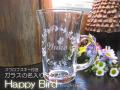 スワロフスキー付きガラスの名入りマグカップ・HappyBird