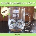 金太郎と桃太郎の名入れマグカップ