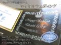 結婚祝い用ガラスの名入れフォトフレーム【ロイヤルウェディング】・スワロフスキークリスタル付き