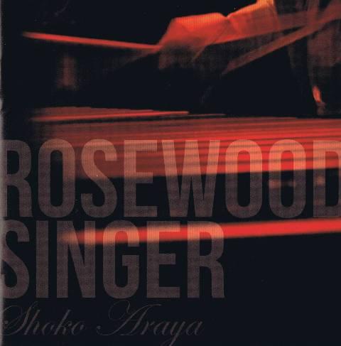Araya , Shoko - Rosewood Singer (CD)