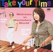Oishi , Marie - Take Your Time -Welcome to Marimba's World- (CD)